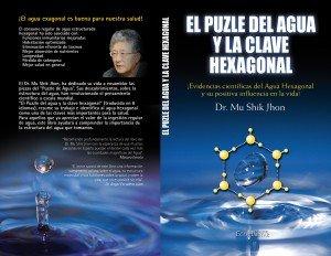 vitalizacion-libro-PUZLE-DEL-AGUA-Dr-Muh-Shik-Jhon